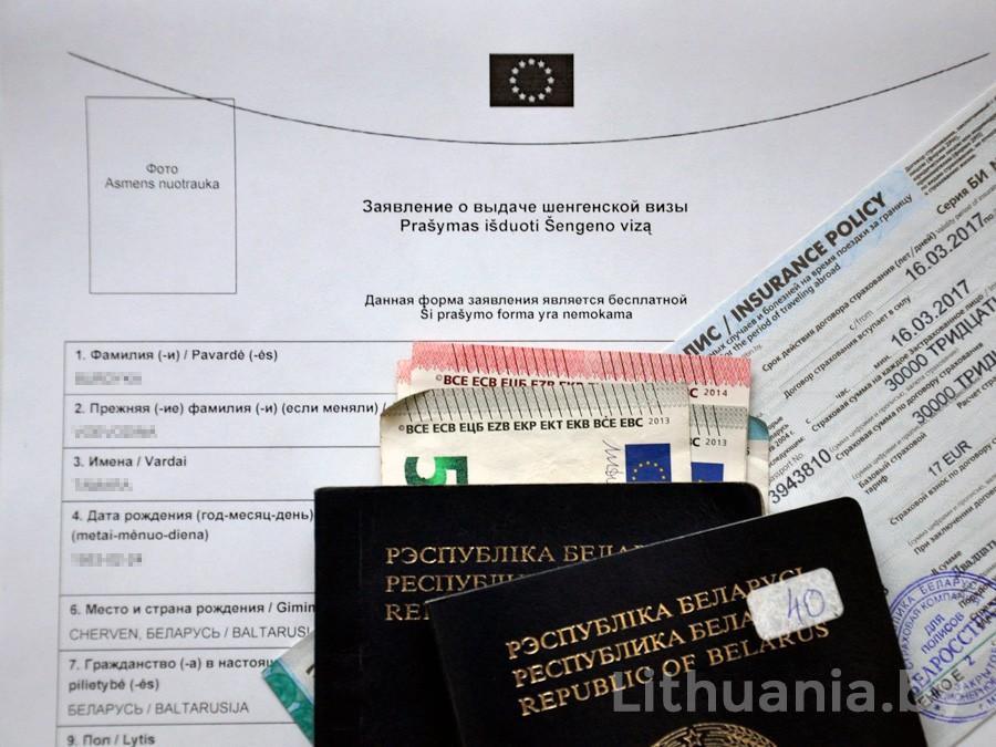 Документы для литовской визы