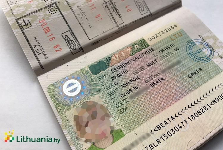 Консульства и визовые центры Литвы в Беларуси приостанавливают прием документов