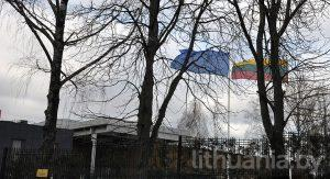 Литовское посольство в Минске