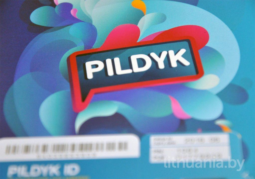 Prepaid-пакет Pildyk