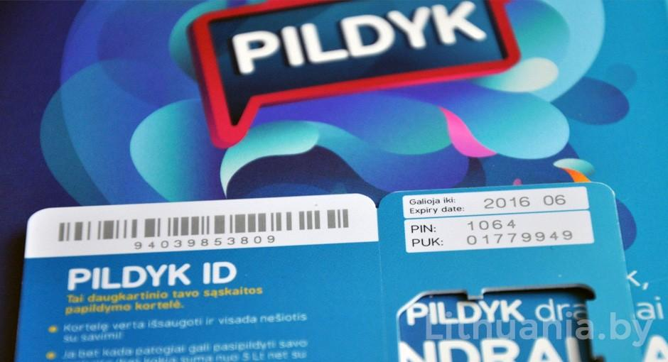 Мобильные операторы Литвы — интернет, как звонить, коды операторов
