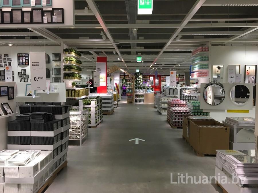 Магазин Икея