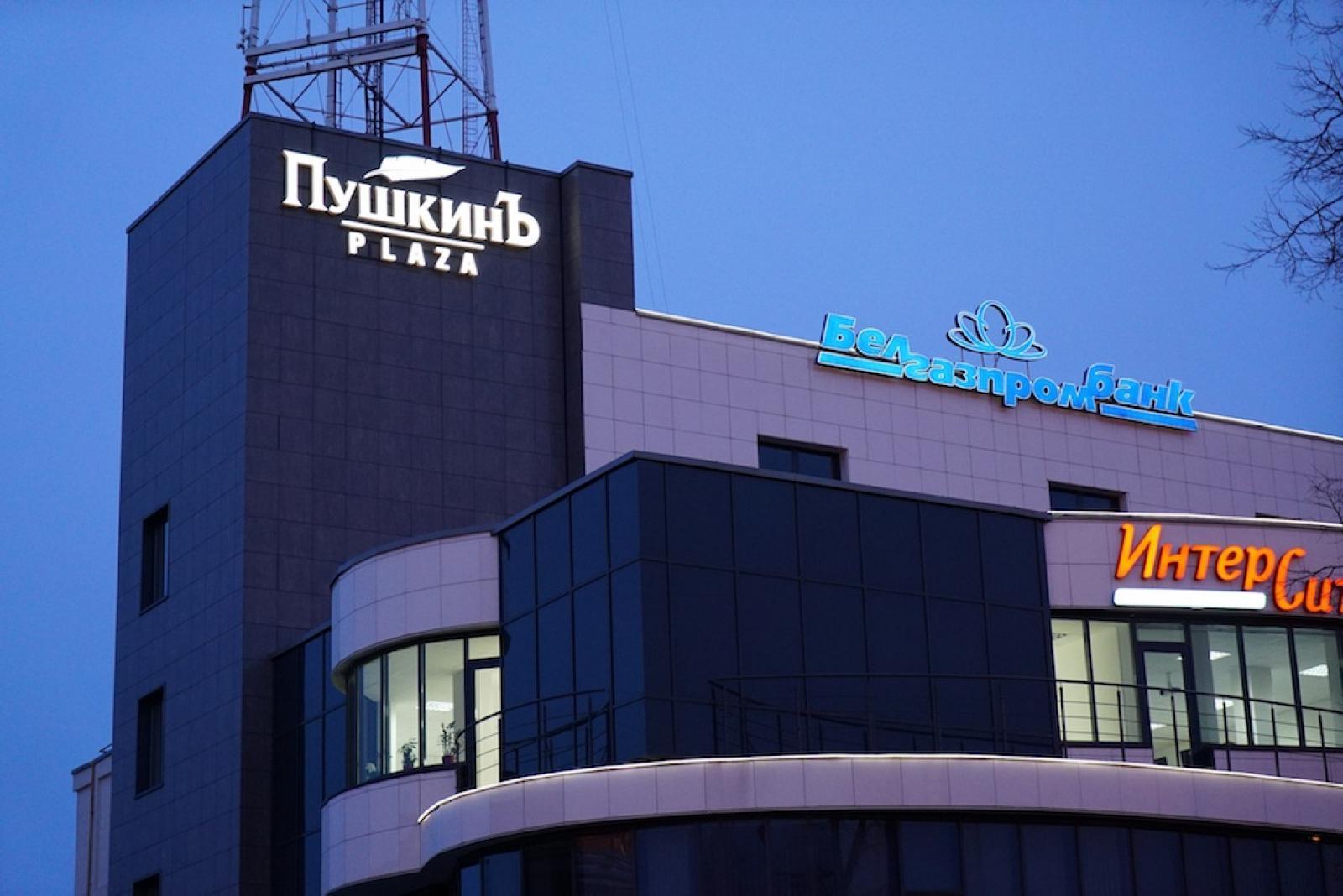 Визовый центр Литвы в Гомеле — получение визы