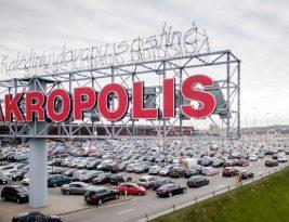 Торговый центр Akropolis в Вильнюсе