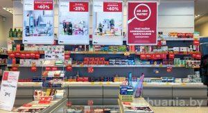 Аптеки Вильнюса (Литва) — как правильно искать лекарства