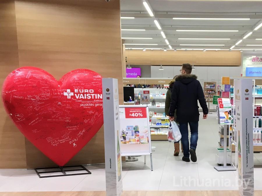 """Аптека """"Евро"""" в Литве"""
