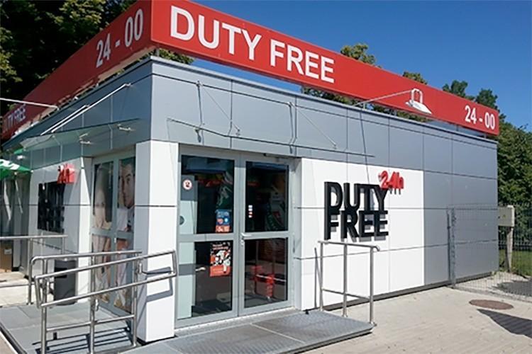 Магазины Duty Free на границе с Литвой