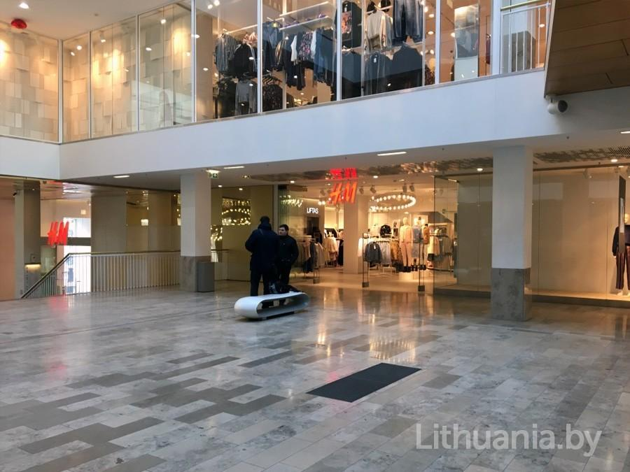 Магазин H&M в торговом центре GO9