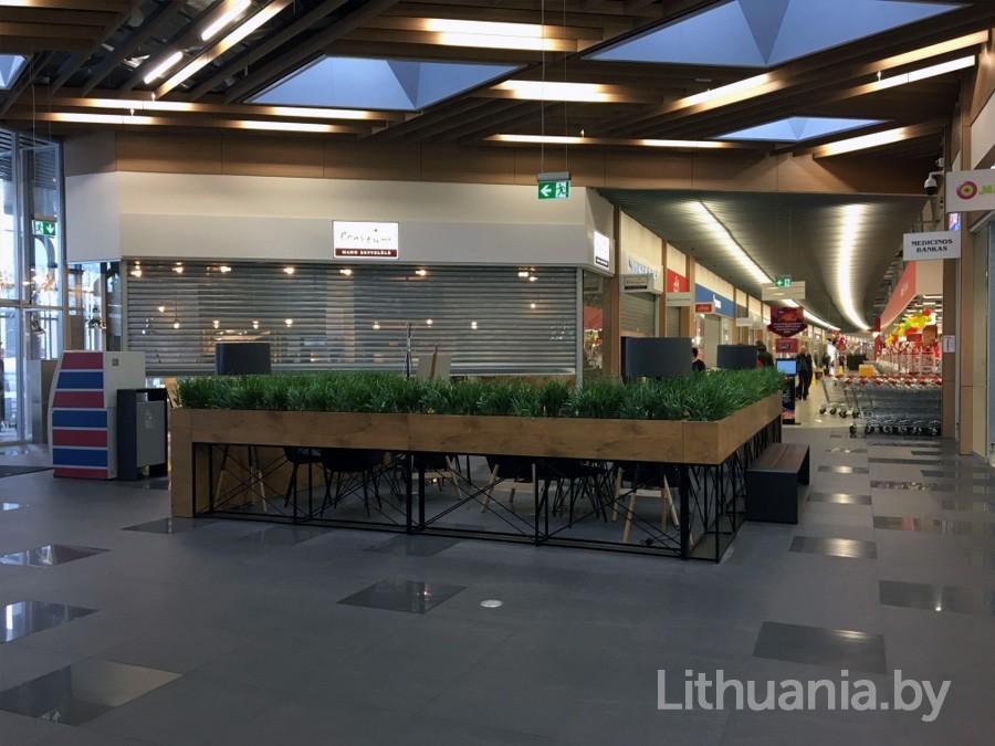 Торговый центр Nordika в Вильнюсе