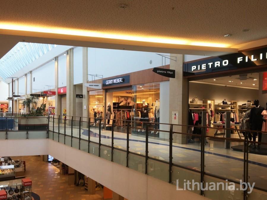 Торговый центр Панорама в Вильнюсе