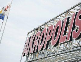 Akropolis опубликовал график работы в праздничные дни