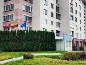 Консульство Литвы в Гродно
